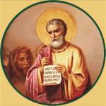 Goblen - Sfantul Evanghelist Marcu