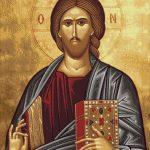 Goblen - Iisus Hristos