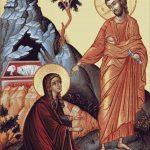 Goblen - Învierea Lui Iisus Hristos