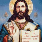 Goblen - Iisus Hristos binecuvantand