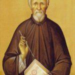 Goblen - Sfântul Mărturisitor Dumitru Stăniloaie