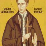 Goblen - Sfântul Mărturisitor Mucenic Corneliu