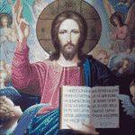 Goblen - Icoana Domnului Iisus Hristos si ingerii de la Icoana