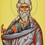 Goblen - Sfantul Isaia
