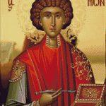 Goblen - Sfantul Pantelimon